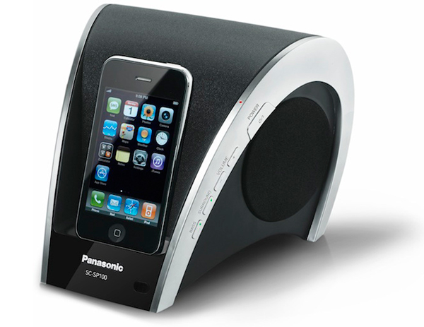 Panasonic Audio Systems